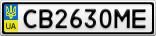 Номерной знак - CB2630ME