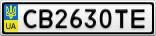 Номерной знак - CB2630TE