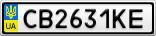 Номерной знак - CB2631KE