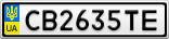 Номерной знак - CB2635TE