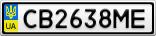 Номерной знак - CB2638ME