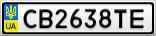 Номерной знак - CB2638TE