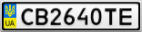 Номерной знак - CB2640TE
