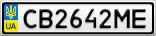 Номерной знак - CB2642ME