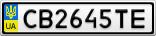 Номерной знак - CB2645TE