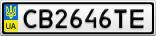 Номерной знак - CB2646TE