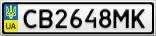 Номерной знак - CB2648MK