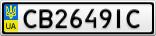 Номерной знак - CB2649IC