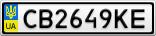 Номерной знак - CB2649KE