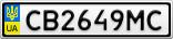 Номерной знак - CB2649MC