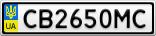 Номерной знак - CB2650MC