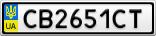Номерной знак - CB2651CT