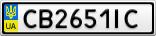 Номерной знак - CB2651IC