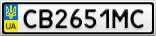 Номерной знак - CB2651MC