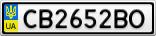 Номерной знак - CB2652BO