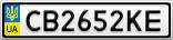 Номерной знак - CB2652KE
