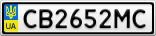 Номерной знак - CB2652MC