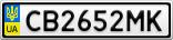 Номерной знак - CB2652MK