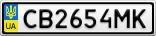Номерной знак - CB2654MK
