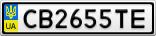Номерной знак - CB2655TE