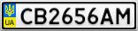 Номерной знак - CB2656AM