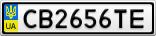 Номерной знак - CB2656TE