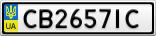 Номерной знак - CB2657IC
