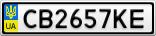 Номерной знак - CB2657KE
