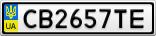 Номерной знак - CB2657TE