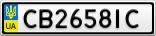 Номерной знак - CB2658IC