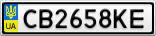 Номерной знак - CB2658KE
