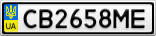 Номерной знак - CB2658ME