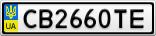 Номерной знак - CB2660TE