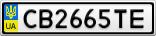 Номерной знак - CB2665TE