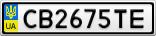 Номерной знак - CB2675TE