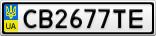Номерной знак - CB2677TE