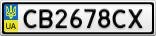 Номерной знак - CB2678CX