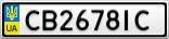 Номерной знак - CB2678IC