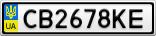 Номерной знак - CB2678KE