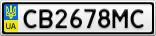 Номерной знак - CB2678MC