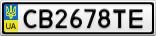 Номерной знак - CB2678TE