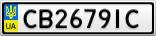Номерной знак - CB2679IC