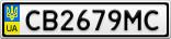 Номерной знак - CB2679MC