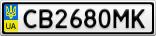 Номерной знак - CB2680MK