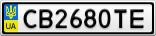 Номерной знак - CB2680TE