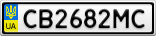 Номерной знак - CB2682MC