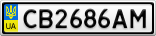 Номерной знак - CB2686AM