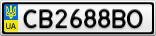 Номерной знак - CB2688BO
