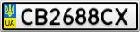 Номерной знак - CB2688CX