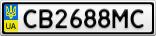 Номерной знак - CB2688MC